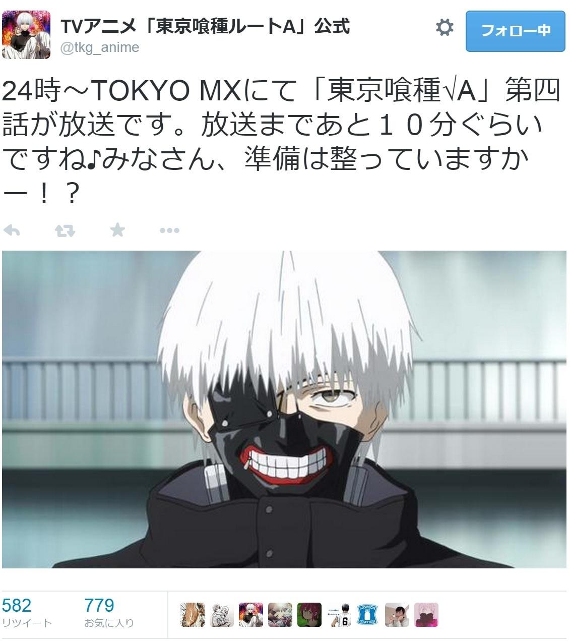 東京喰種√aアニメ4話「シャチvs白カネキ!ドナート・ポルポラのed